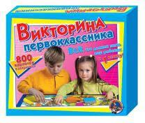 <b>Настольные игры</b> - купить <b>Настольные игры с</b> доставкой, цены в ...