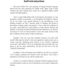 Essay Examples University Introduction About Yourself Writings And
