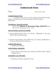 Mesmerizing Mechanical Engineering Resume Skills In Best Resume