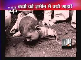 Image result for India CRIME PHOTO