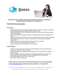 vacancy advertisement client service associate
