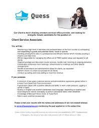 vacancy advertisement client service associate