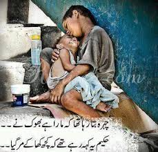 main causes of poverty in