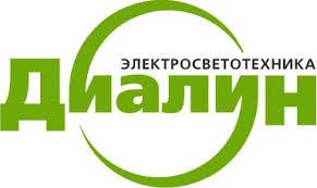 <b>Зажимы соединительные изолирующие СИЗ</b> купить в Москве с ...