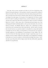 Dissertation research methods questionnaire     ASB Th  ringen