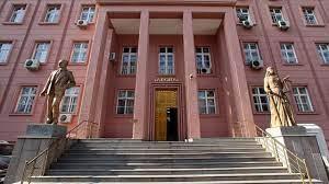 Yargıtay 493 personel alımı yapacak - Dünya Gazetesi