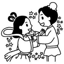 七夕かわいいひこぼしおりひめのイラストまとめ Naver まとめ