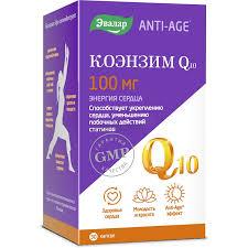 Эвалар <b>Коэнзим Q10</b> ANTI-AGE энергия сердца капсулы <b>100</b> мг ...