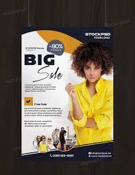 big psd flyer template stockpsd net big psd flyer template