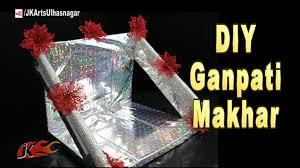 diy easy ganpati thermocol makhar decoration how to make jk