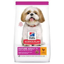 Сухие <b>корма для собак Hill's</b>