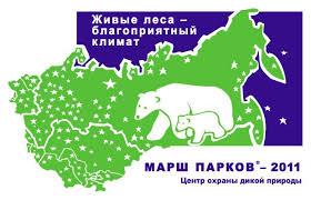 Экологические проблемы россии реферат для класса й класс  Экологические проблемы Рефераты Биология ЭкологическиепроблемыРоссии