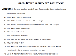 u mesopotamia mrs hinojosa s website video review questions
