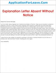 Letter For Absence Absent From Work Explanation Letter
