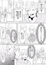 Himatuuu本好きの下剋上さんはtwitterを利用しています イラスト