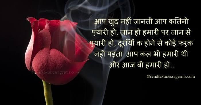 friendship love hindi shayari