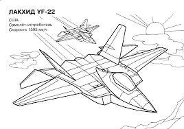 jj the jet plane coloring pages plane coloring pages fighter jet coloring page skipper planes coloring