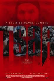 denise ilitch the social encyclopedia tsar film