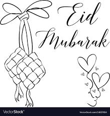 Hand Draw Greeting Card Eid Mubarak