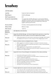 Bar Staff Job Description Customer Service Assistant Job Description New Style