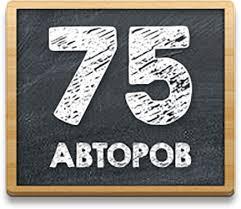 все виды студенческих работ на заказ Быстро  В нашей компании работает 75 экспертов в разных областях аспиранты преподаватели с кандидатскими степенями а также практикующие специалисты