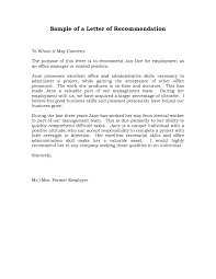 Recommendation Letter Sample From Manager To Employee Archives