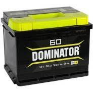 Аккумуляторы <b>Dominator</b> в Новосибирске. Купить автомобильный ...