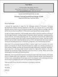 Federal Cover Letter Sample By Federalresumewr On Deviantart