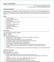How To Make A Resume With No Job Experience | Nfcnbarroom.com