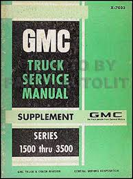 gmc motorhome chassis service manuals shop owner maintenance 1970 gmc 1500 3500 repair shop manual supplement pickup jimmy suburban fc