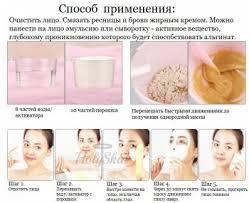 AC Control Modeling Mask (Container) <b>альгинатная маска против</b> ...
