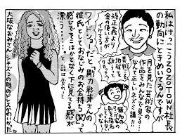 北原みのりステレオタイプじゃない称賛を 12 週刊朝日aera