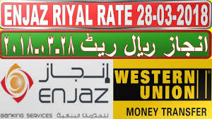 Arabia 28th Youtube Enjaz Currency Hindi Exchange Saudi - Life March Rate Gulf Today 2018 urdu