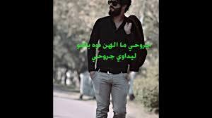 هذي رساله مني من اللي يعزك ويغليك. شعر عن حبيبي زعلان مني Shaer Blog