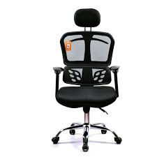 most comfortable computer chair. D27 The Most Comfortable Computer Office Desk Chair Ergonomic Most Comfortable Computer Chair