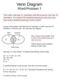 How To Solve Venn Diagram Word Problems Venn Diagram Word Problem Worksheet Math 3 Circle Diagram
