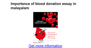 importance of blood donation essay in malayalam google docs