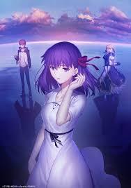 Fate Stay Night Heaven S Feel Light Novel Fate Stay Night Heavens Feel Zerochan Anime Image Board