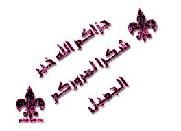 فرَضَ الحبيبُ دَلالَهُ Images?q=tbn:ANd9GcQuazD644hd24wPpyubBcxoi6vk-BjiUTnOfA&usqp=CAU