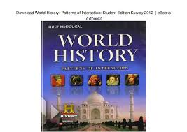 World History Textbook Patterns Of Interaction New Download World History Patterns Of Interaction Student Edition Surv