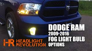 2007 Dodge Ram 2500 Fog Light Bulb Size How To Install Hid Or Led Bulbs In Your 09 16 Dodge Ram Fog Lights