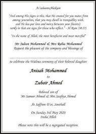 muslim wedding invitation template