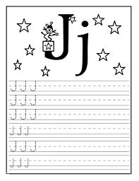 Letter J Worksheet for Kindergarten Preschool and 1'st Grade ...