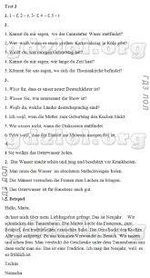ГДЗ Контрольные задания Горизонты по немецкому языку класс Аверин  4Тест 5Тест 6Тест 7Итоговый тест