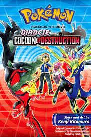 Pokémon the Movie: Diancie and the Cocoon of Destruction (Pokémon the Movie  (manga) Book 17)- Buy Online in Bahamas at bahamas.desertcart.com.  ProductId : 104530877.