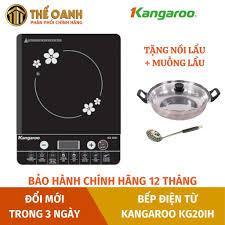 Bếp từ [𝐅𝐑𝐄𝐄𝐒𝐇𝐈𝐏] Bếp điện từ kangaroo KG-20IH1bền đẹp, tiết kiệm  điện- Tặng nồi lẩu