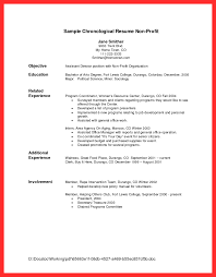 Cv Outline Template Good Resume Format