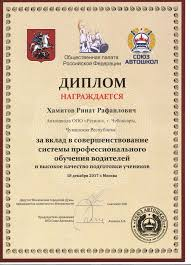 Автошкола РЕГИОН Профессиональная подготовка водителей МНОГОЛЕТНИЙ ОПЫТ