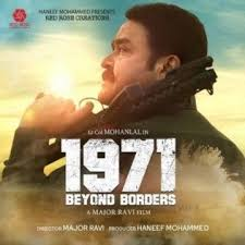 40 Beyond Borders 40 Malayalam Movie All Audio Mp40 SongsPk Free Fascinating Life Bor Malayalam