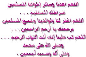 رد: آية التطهير وحديث الكساء..وأسالة للشيعة..!؟